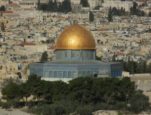 The Al-Aqsa Mosque - Saudi Arabia